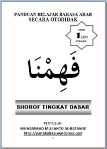 COVER SHOROF DASAR